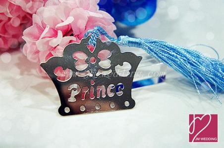 WBM2017-1 Blue Prince Bookmark (Baby) - As Low As RM1.62/Pc