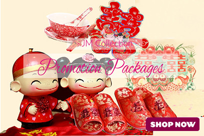 Promotion Packages 囍庆配套