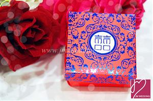 PLBS3007 Red Happiness Paper Box (Fold) - As Low As RM1.10