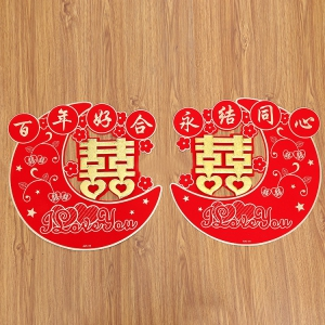 WDE1024  Wedding Wall Decoration 墙面装饰