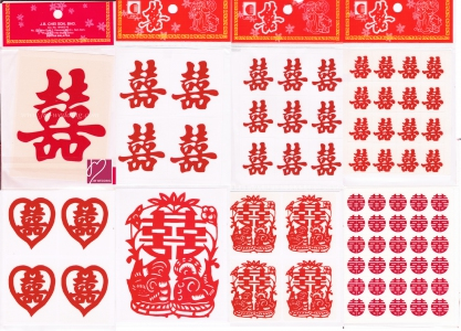 WS1001-1004 Wedding Stickers (2pcs in 1 ) - As Low As RM 1.90/Pc