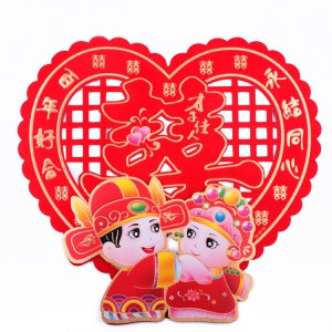 WDE1022  Wedding Wall Decoration 墙面装饰