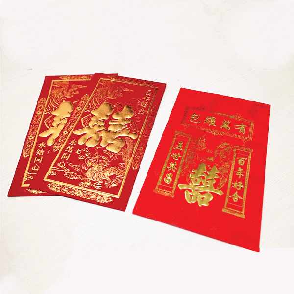 WBRP1001 Bethothal Red Packet 聘金封 / 包罗万有封
