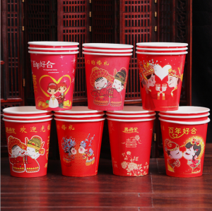 WCP1001 Wedding Paper Cups Design  ** As Low As RM 0.13/Pc