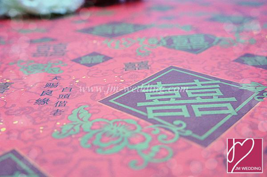 WWP1001 Red Wrapping Paper  礼物纸