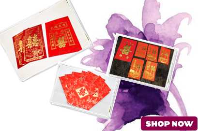 Wedding Red Packets 红包