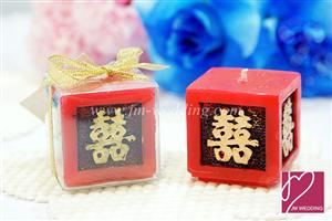 WCH2001 Double Happiness Keepsake Candle - As Low As RM3.00 / pc
