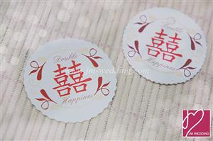 WDY1001 Small Double Happiness DIY Card - As Low As RM 0.08 / Pc DIY卡