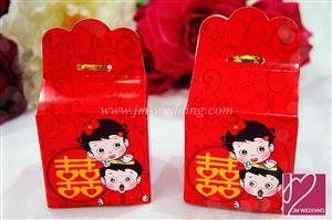 WPB2003-1 Bride & Groom Da Yu Favor Box (Red) - As low as RM 0.40 /pc