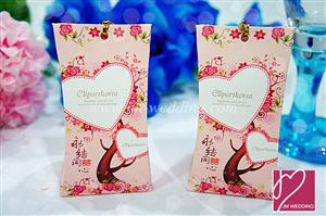 WPB2030 Sweety Tree Favor Box - As Low As RM 0.38 / Pc